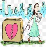 北京私家侦探:要如何挽回外遇老公!