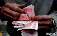 北京职业私家侦探:要帐怎样的速度帮你要钱